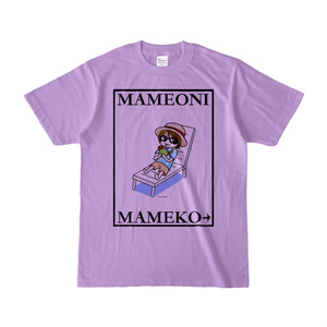 まめ公Tシャツ no.6  ライトパープル