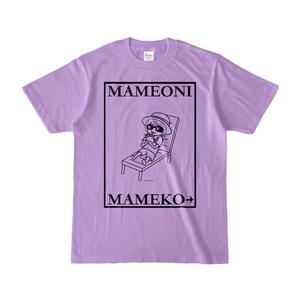 まめ公Tシャツ no.6-2 ライトパープル