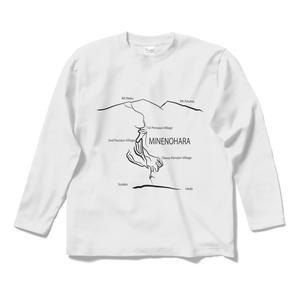 峰の原高原 ロングスリーブTシャツ(白)