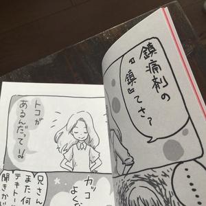 糺す!ミケ君!