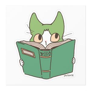 本を読むハチワレステッカー【受注生産】