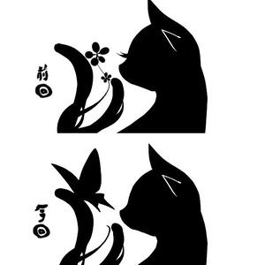 【オリジナルダイス】  猫又ノ賽