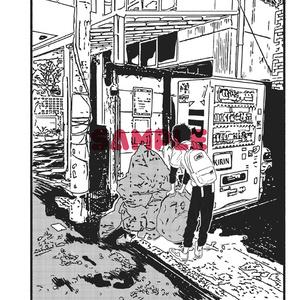 デイ・サイド・◯△□ #3