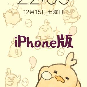 iPhone壁紙