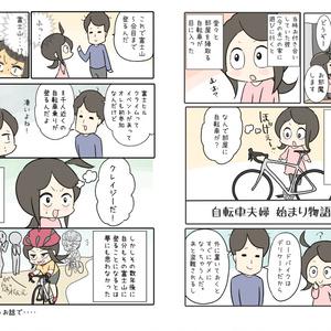 ぴよぴよ貧脚夫婦4