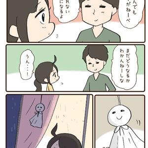【倉庫発送】わいことヒトミさん5