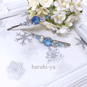 Flower bloom・瑠璃唐綿・ヘアピン