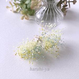 【限定】Flower bloom・春に咲く星の花・ピアス