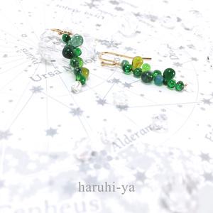 エンパイアグリーンの雨粒