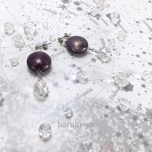 香水瓶の魔法・気高いアンティークモーブ&ダイヤモンド・ピアス