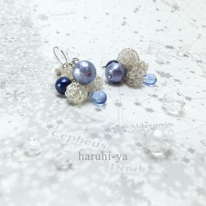 Winter night sky・白銀と青の星のハーモニー・ピアス