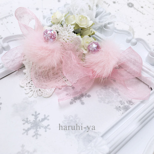 Winter daylight・ある冬の日に咲くピンク・ピアス