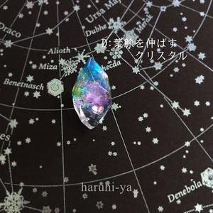 月光を満たした石の断片・ルース(C.D)