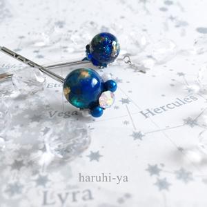 deep blue・瑠璃の海石とコバルトの空石・ヘアピン