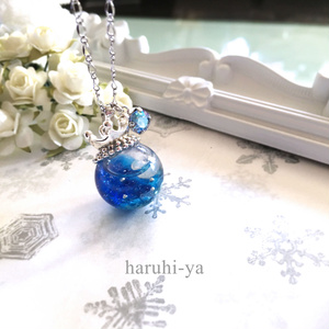 deep blue・星が降る海と眠る青の月の欠片・ネックレス