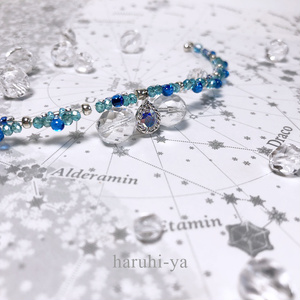 raindrop・Bleu Acide・ブレスレット