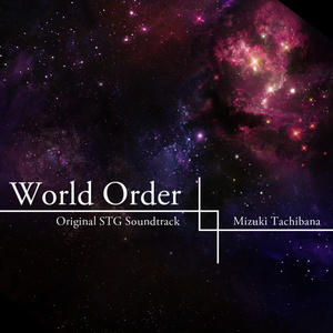 -World Order- Original STG Soundtrack (Hi-Res)