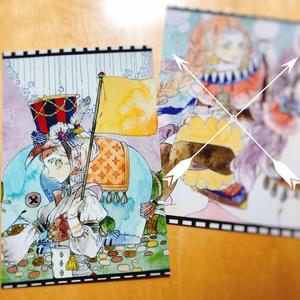 【イエローフラッグ】Post Card