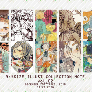 5×5SIZE ILLUST COLLECTION NOTE vol.2