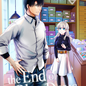 the End of Blue Days2