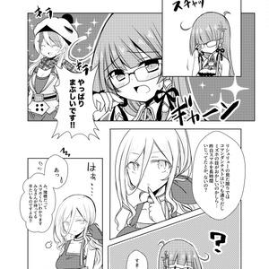 《メロン委託中》キラキラ★テスト