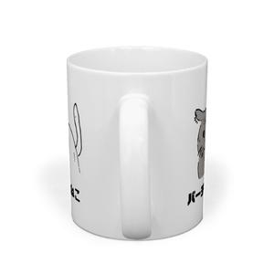 バーチャルねこマグカップ - ねことねこマシン