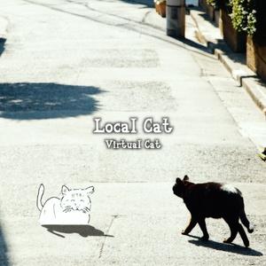 Local Cat [デジタルリリース]
