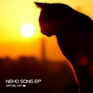 Neko Song EP [デジタルリリース]