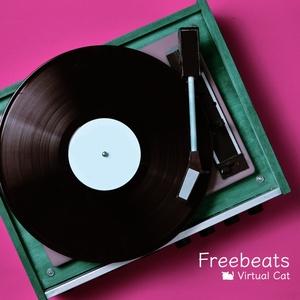 freebeats - ラップ/歌唱向けフリー音源