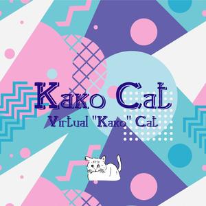 Kako Cat [カセットテープ版]