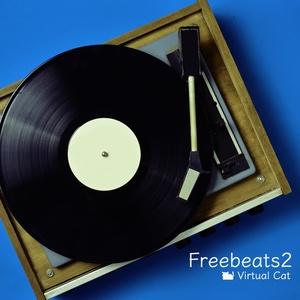 freebeats2 - ラップ/歌唱向けフリー音源