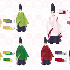 平安重色目型録狩衣編 春・冬【電子書籍版】
