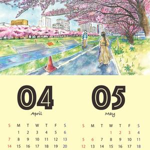 2019年 壁掛けカレンダー【A3サイズ・リング綴じ】