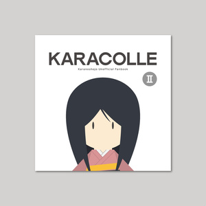 KARACOLLE 2