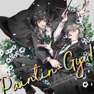 Paintin-Gyu!
