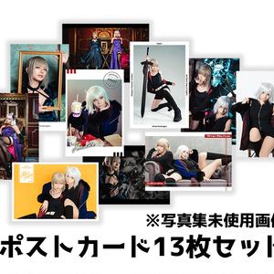 エアコミケ3新作「新宿オルタ ポストカードセット」