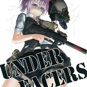 C92頒布作 『Under Facers』