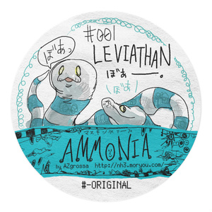 #001:Leviathan リヴァイアサンぼあ /Ammonia Masking tapes