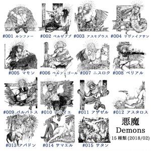 Post card(モノクロ)/48種各バラ売り(8/19種類追加)