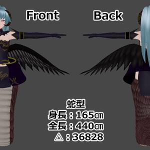 【オリジナル3Dモデル】ククル