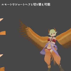 【オリジナル3Dモデル】サンギータ