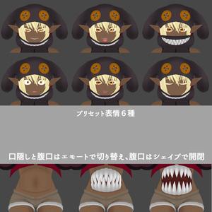 【オリジナル3Dモデル】はらぐちさん
