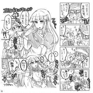 マンボtwitter落描き漫画まとめ本