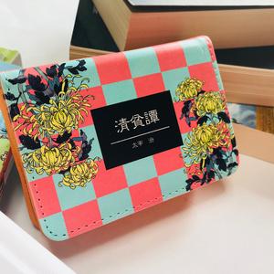 【完全受注生産】太宰治 モチーフ カードケース