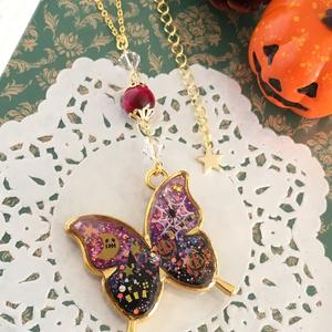 ハロウィンバタフライのネックレス