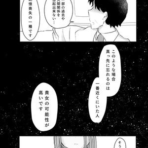 6/3ププオンリー新刊