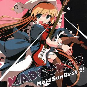 メイドさんベスト2 MAD SONGS