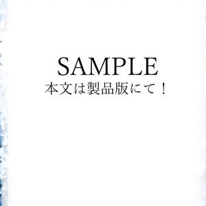 オリジナルオーディオドラマ「ハルイロスーヴニール」