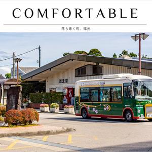 南砺市福光町並写真集『CONFORTABLE』