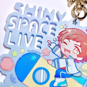 『シャイニースペースライブ』 アクリルキーホルダー